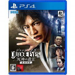 Sega Judge Eyes Shinigami no Yuigon SONY PS4 PLAYSTATION 4