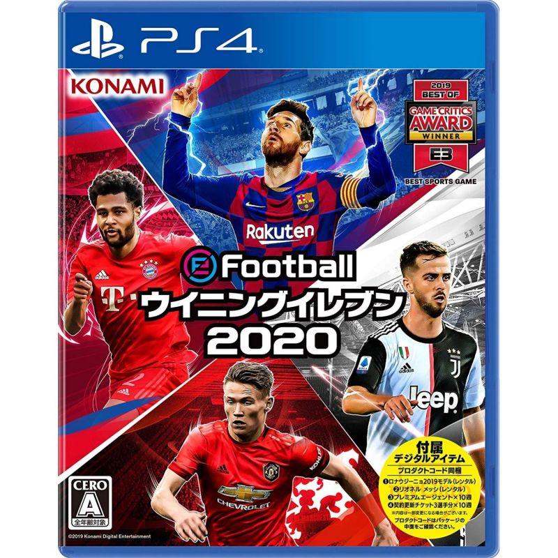 KONAMI E FOOTBALL WINNING ELEVEN 2020 SONY PS4 PLAYSTATION 4