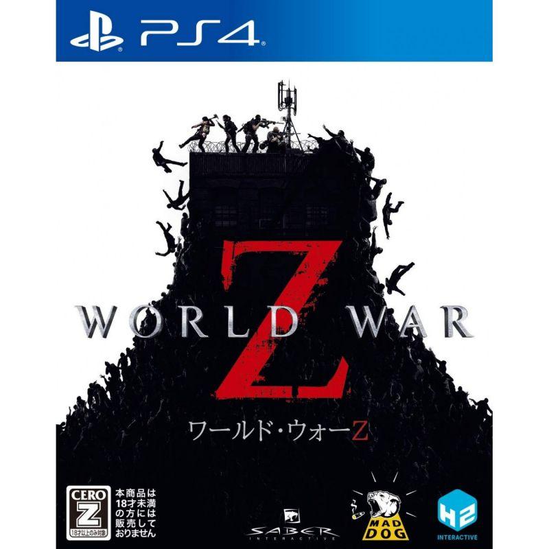 H2 INTERACTIVE WORLD WAR Z SONY PS4 PLAYSTATION 4