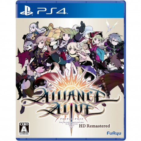 FURYU THE ALLIANCE ALIVE SONY PS4 PLAYSTATION 4