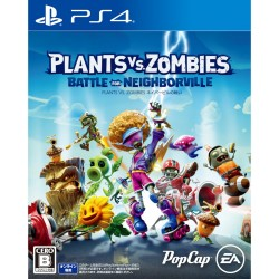 EA PLANTS VS ZOMBIES BATTLE FOR NEIGHBORVILLE SONY PS4