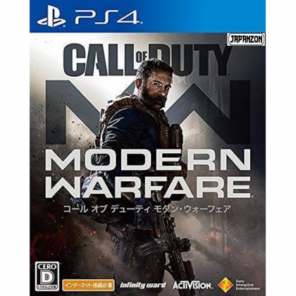 ACTIVISION CALL OF DUTY MODERN WARFARE FOR SONY PS4 PLAYSTATION 4