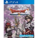 SQUARE ENIX DRAGON QUEST X: THE MAIDEN OF THORNS ONLINE SONY PS4 PLAYSTATION 4