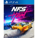 EA NEED FOR SPEED HEAT SONY PS4 PLAYSTATION 4