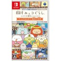 NIPPON COLOMBIA SUMIKKO GURASHI THE MOVIE NINTENDO SWITCH REGION FREE JAPANESE VERSION