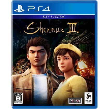 SEGA SHENMUE III  SONY PS4 PLAYSTATION 4