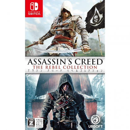 Ubisoft Assassins Creed The Rebel Collection for NINTENDO SWITCH