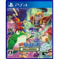 City Connection Ltd Ninja JaJaMaru Collection SONY PS4 PLAYSTATION 4