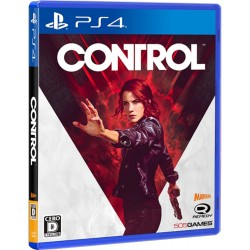 Marvelous Control SONY PS4 PLAYSTATION 4