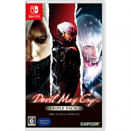 Capcom Devil May Cry Triple Pack NINTENDO SWITCH