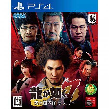 SEGA Ryu ga gotoku 7 hikari to yami no yukue PS4 PLAYSTATION 4 REGION FREE JAPANESE IMPORT