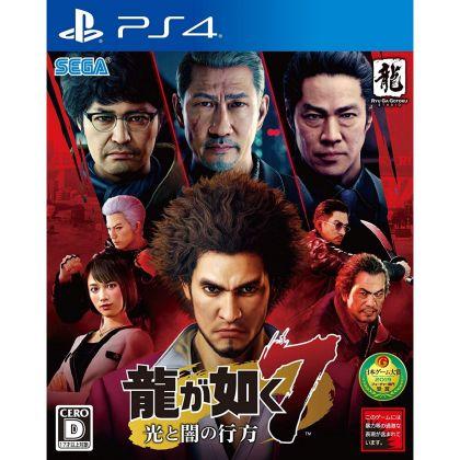 SEGA Ryu ga gotoku 7 hikari to yami no yukue PS4 PLAYSTATION 4