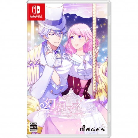 MAGES Genso maneju NINTENDO SWITCH