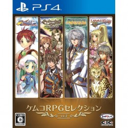 Kemco RPG Selection Vol 3 PS4 PLAYSTATION 4