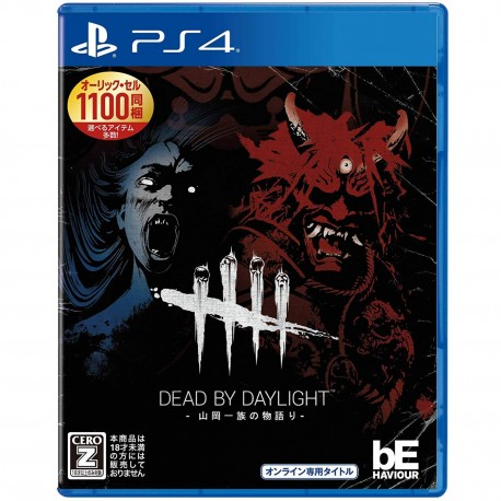 3goo Dead by Daylight  The Story of Yamaoka Family SONY PS4 PLAYSTATION 4