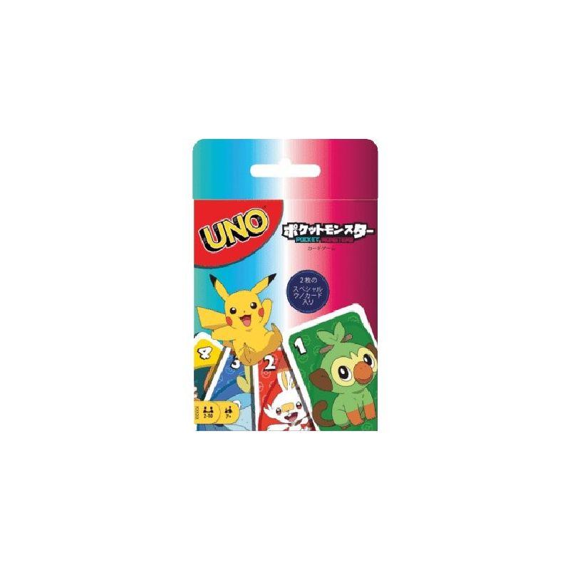 Mattel UNO Card  Pokemon  Sword and Shield GNH17
