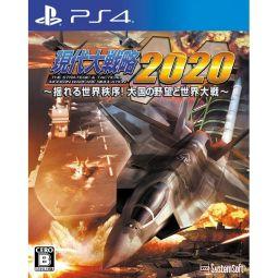 System Soft Gendai Daisenryaku 2020 Yureru Sekai Chitsujo Taikoku no Yabou to Sekai Taisen SONY PLAYSTATION 4