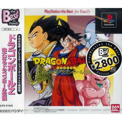 Bandai Entertainment Dragon Ball Z: Legends Playstation the Best Sony Playstation Psone