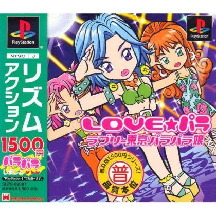 Media Rings Love Para Lovely Tokyo Parapara-musume Fukyuuban Sony Playstation Ps one