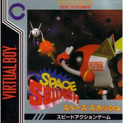 Space Squash Nintendo Virtual Boy