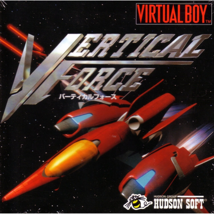 Hudson Vertical Force Virtual Boy Nintendo