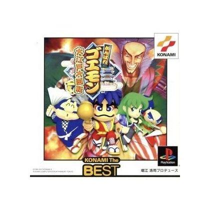 Konami Ganbare Goemon Oed Daikaiten Konami the Best Sony Playstation Ps one