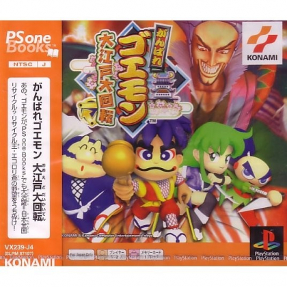 Konami Ganbare Goemon: Ooedo Daikaiten PSOne Books Sony Playstation Ps one