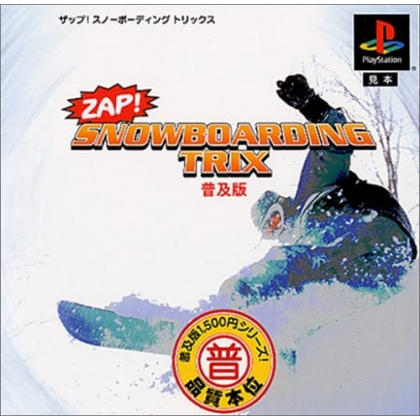 Media Ling  Zap! Snowbording Trix the Best Sony Playstation Ps one