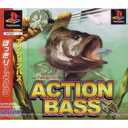 Syscom Entertainment Action Bass the Best Sony Playstation Ps one