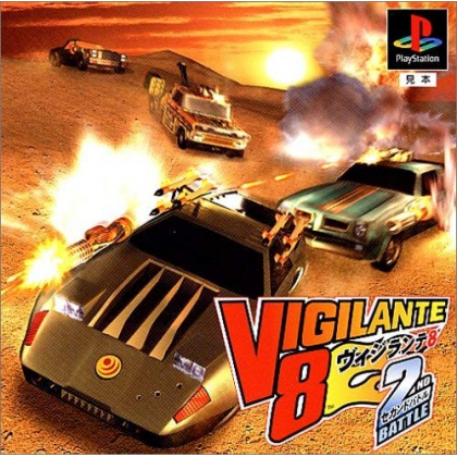 Syscom Entertainment Vigilante 8 Second Battle Sony Playstation Ps one