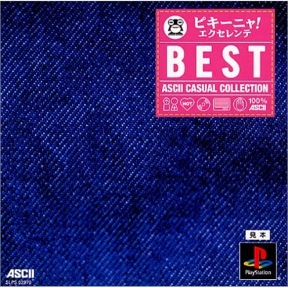 Ascii Pikiinya! EX Excelente Ascii casual collection Sony Playstation Ps one