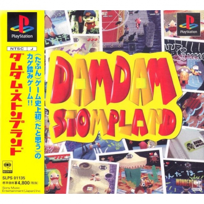 Sony Music DamDam Stompland Sony Playstation Ps one