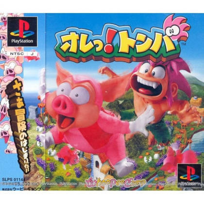 Whoopee Camp Ore! Tomba Sony Playstation Ps one