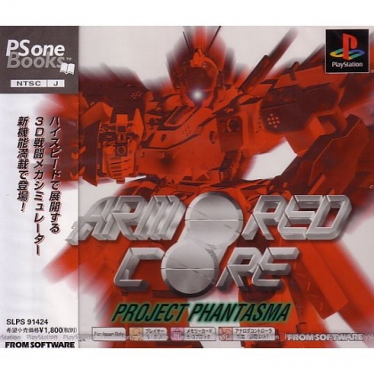 From Software Armored Core: Project Phantasma PS one Books Sony Playstation Ps one