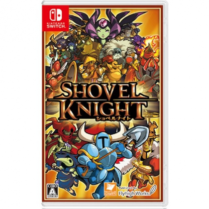 Flyhigh Works Shovel Knight Sony Playstation 4