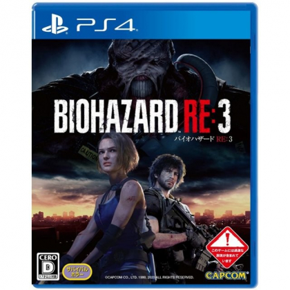 Capcom BioHazard RE:3 Sony Playstation 4