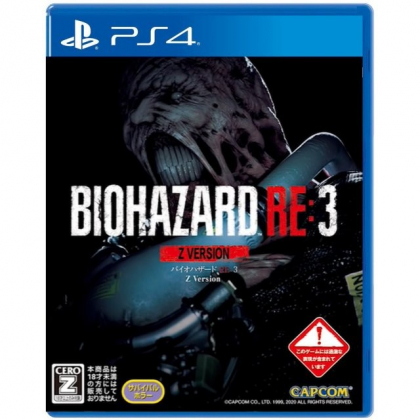 Capcom BioHazard RE:3 Z Version Sony Playstation 4