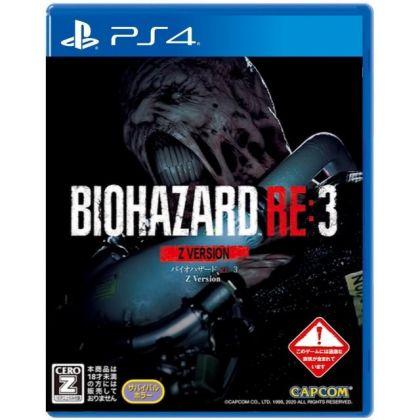 Capcom BioHazard RE:3 Z Version Sony Playstation 4