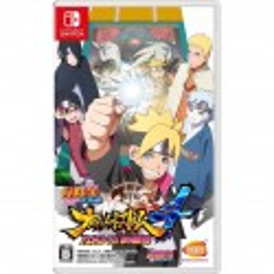 Bandai Namco Games Naruto Shippuden Nultimate Storm 4 - Road to Boruto - Nintendo Switch