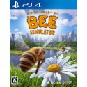 Oizumi Amuzio Bee Simulator Sony Playstation 4