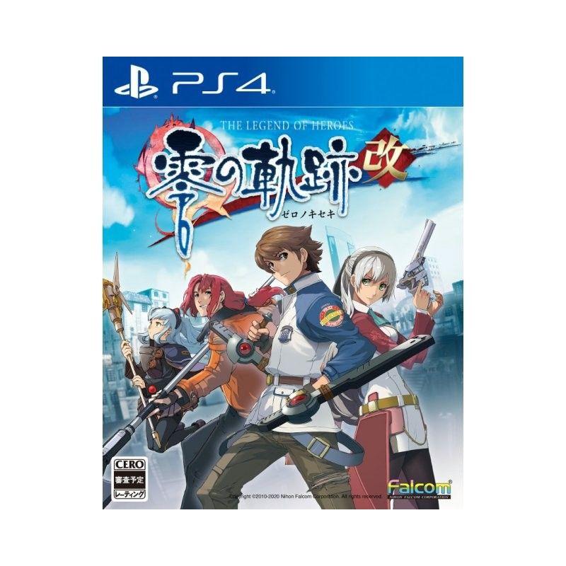 Falcom Eiyuu Densetu Zero no Kiseki Kai (The Legend of Heroes: Zero no Kiseki) Sony Playstation 4