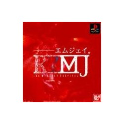 Bandai Entertainment R?MJ The Mystery Hospital Sony Playstation one