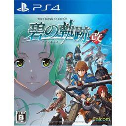 Falcom The Legend of Heroes: Ao no Kiseki Sony Playstation 4 PS4