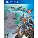 Falcom The Legend of Heroes: Ao no Kiseki Sony Playstation 4 PS4