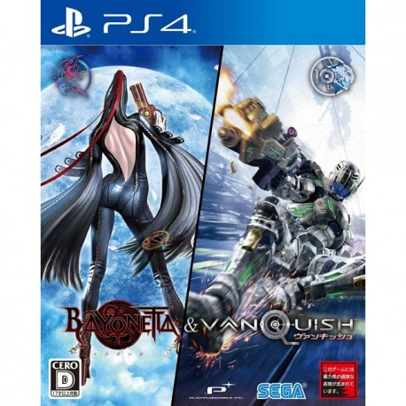Sega Bayonetta & Vanquish Sony Playstation 4 PS4