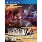 Koei Tecmo Games Sengoku Musou 4 PlayStation Vita the Best PSVita