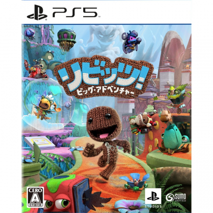 PlayStation Studios SACKBOY...