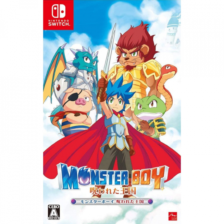 Arc System Works MONSTER BOY AND THE CURSED KINGDOM Nintendo Switch