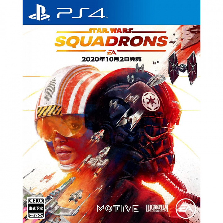 Electronic Arts Star Wars Squadrons Playstation 4 PS4
