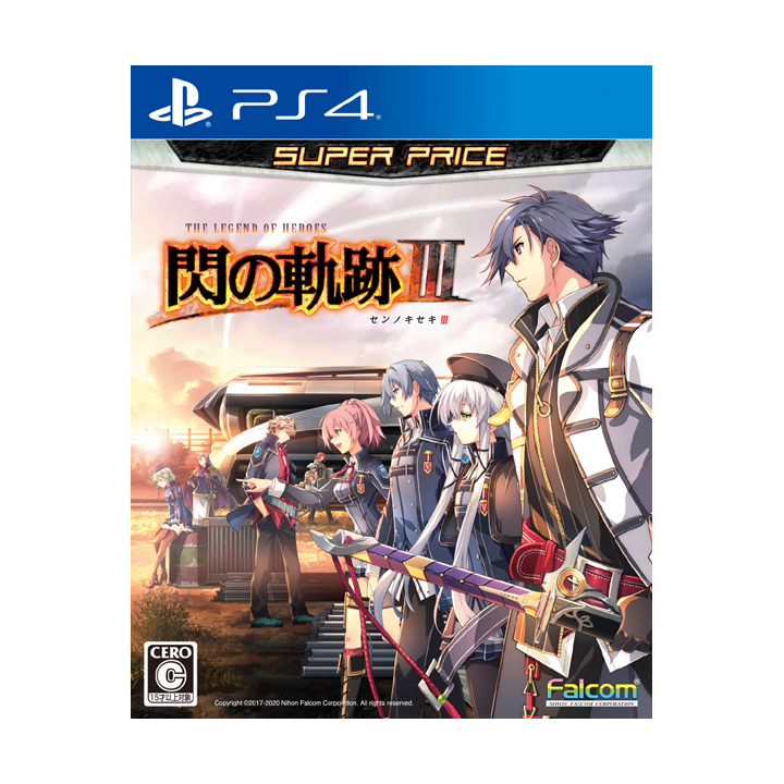 Falcom The Legend of Heroes Trails of Cold Steel III Super Price Playstation 4 PS4